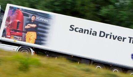 Driver-Training-il-segreto-per-una-guida-eccellente (1)